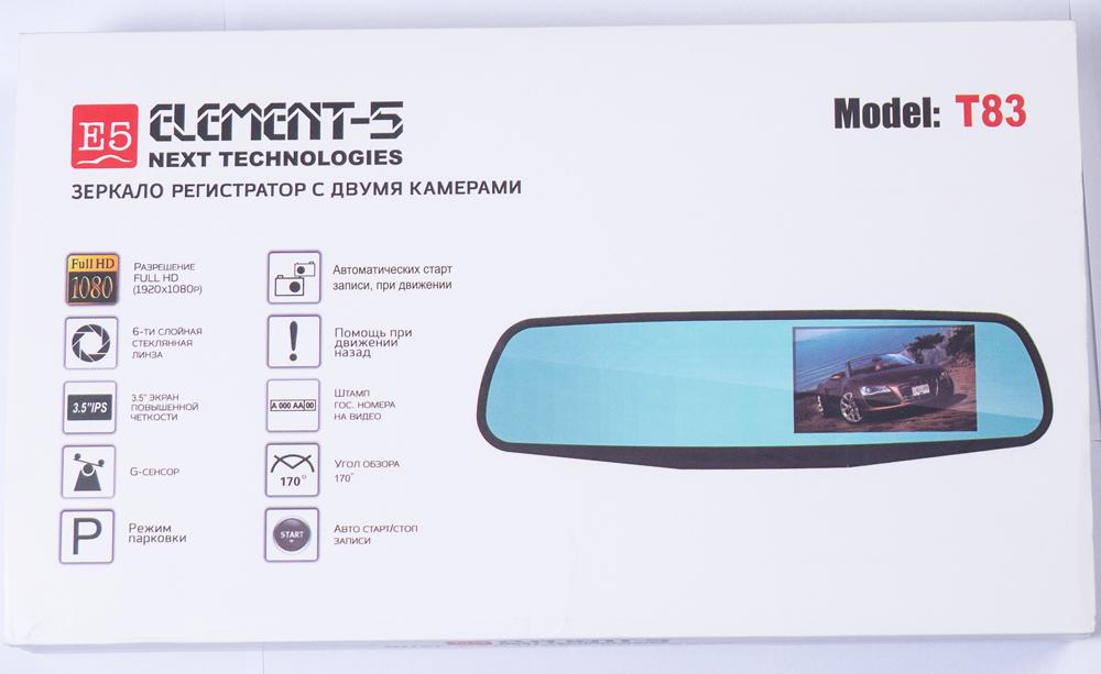 Зеркало регистратор E5-T83