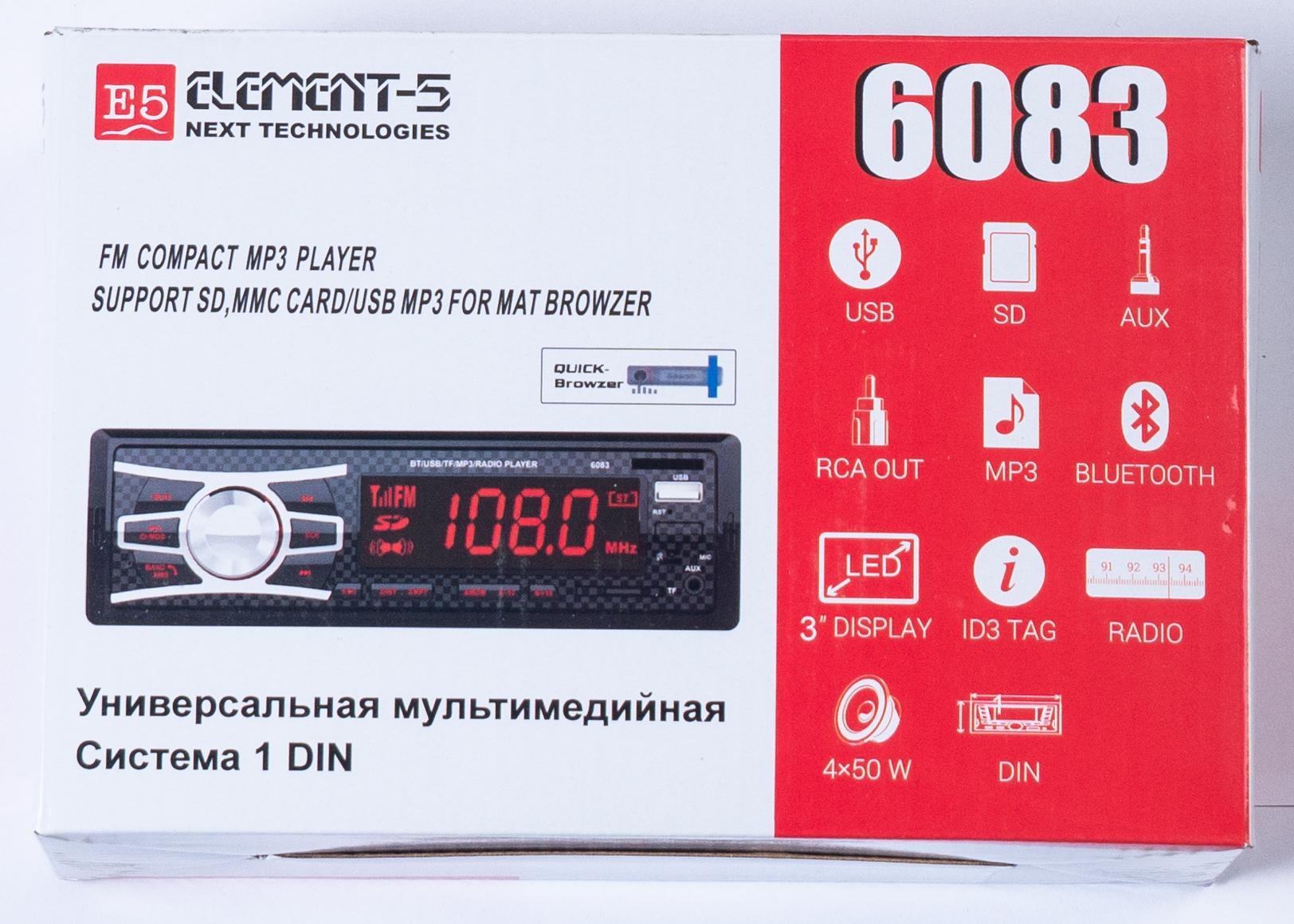 Магнитола E5-1DIN 6083