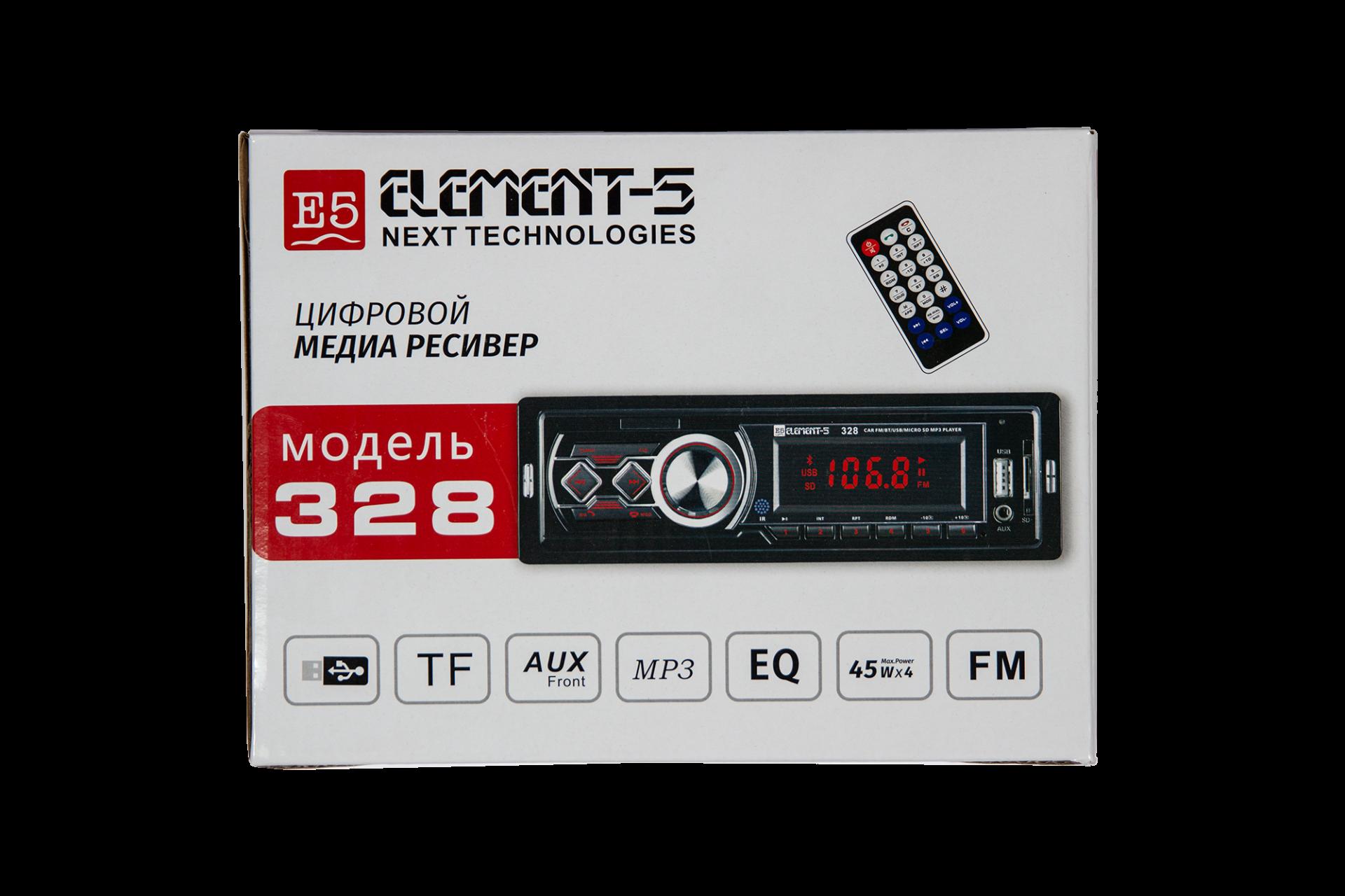 Магнитола E5-1DIN 328