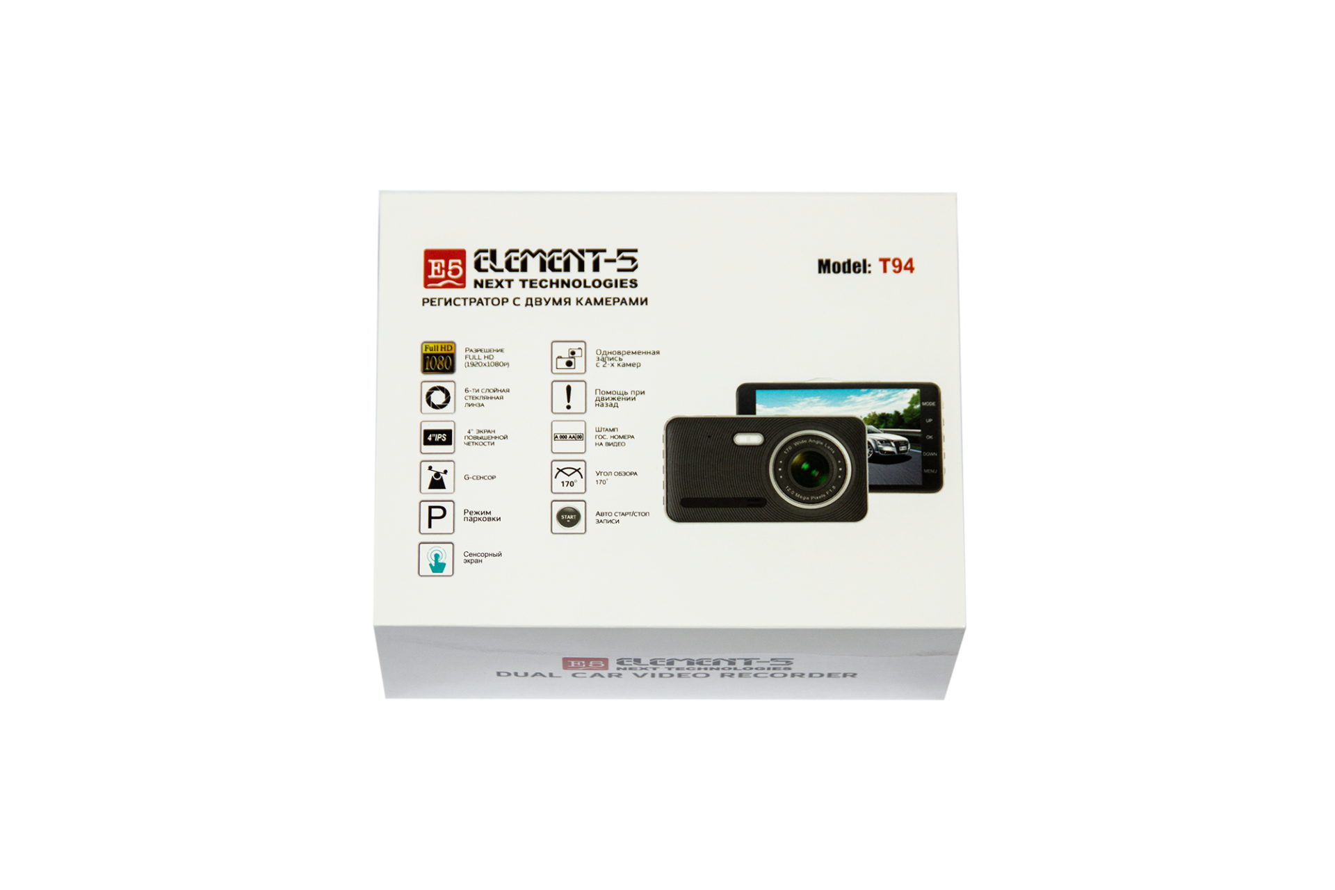 Видео регистратор Е5-Т94