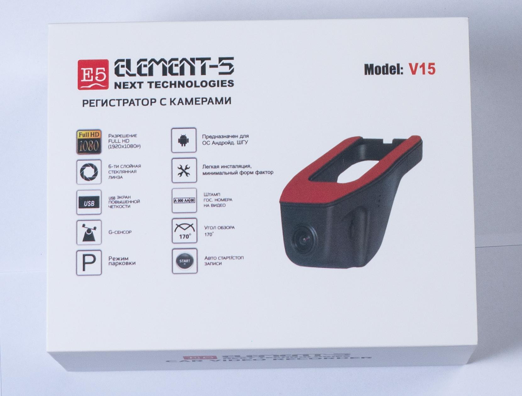 Видео регистратор E5-V15